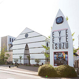 EYE EYE ISUZU